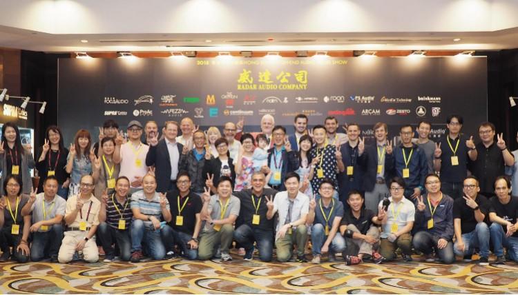 《2018 香港高級視聽展》經已圓滿結束