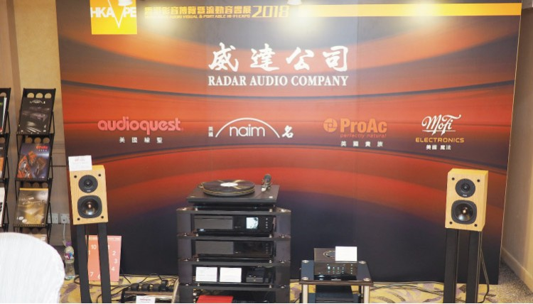 《2018 HKAVPE 香港影音博覽暨流動音響展》經已圓滿結束