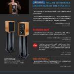 Falcon Acoustics_201803_05a-4 copy
