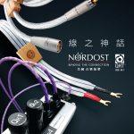 Nordost201902_05