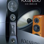 FocusAudio_201803_04a-1 copy