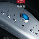 JL Audio_2016_05a-1 copy