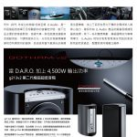 JL Audio_2016_05a-2 copy