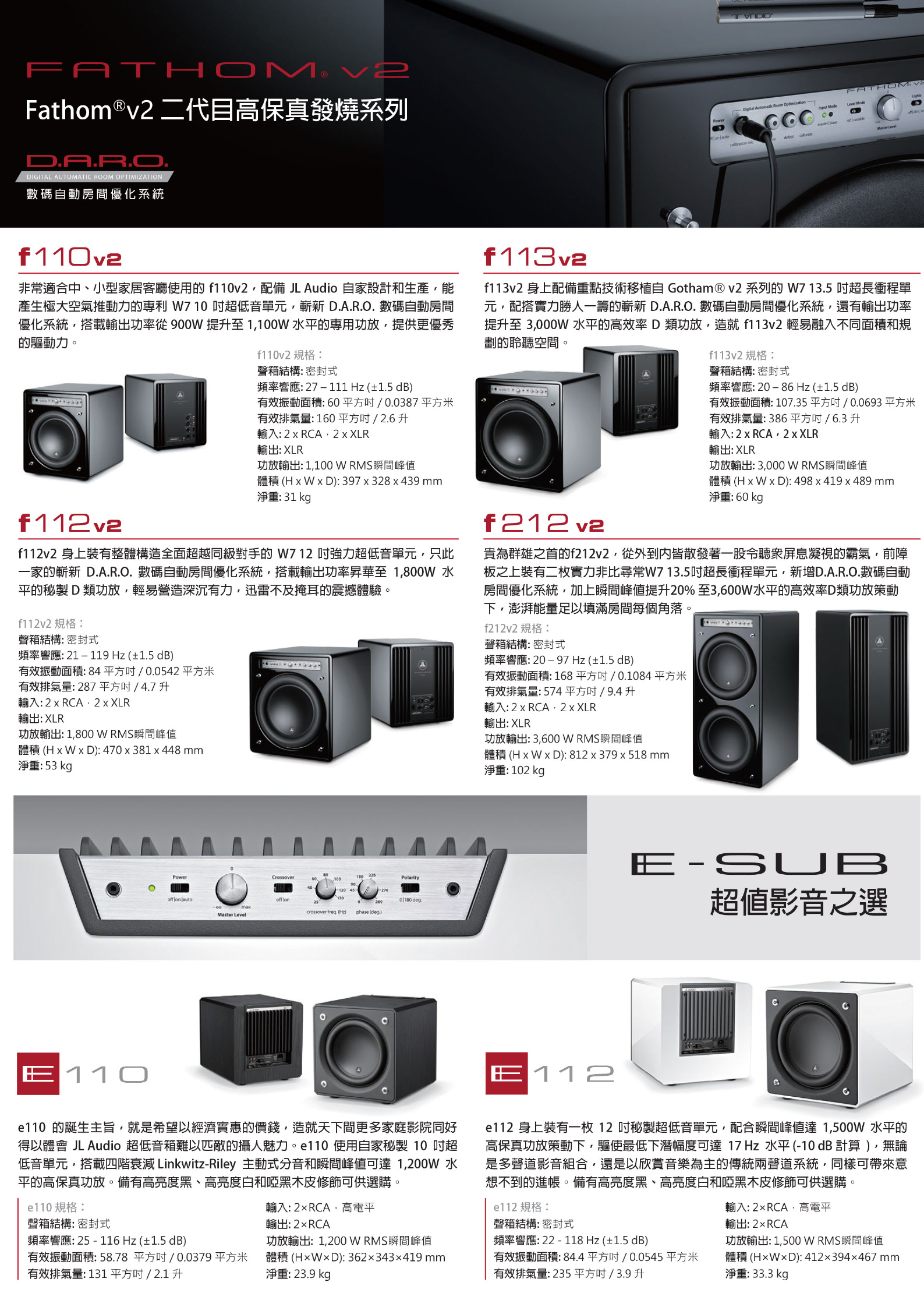 JL Audio_2016_05a-3 copy