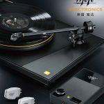 Mofi Electronics 001a-1 copy