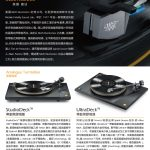 Mofi Electronics 001a-2 copy