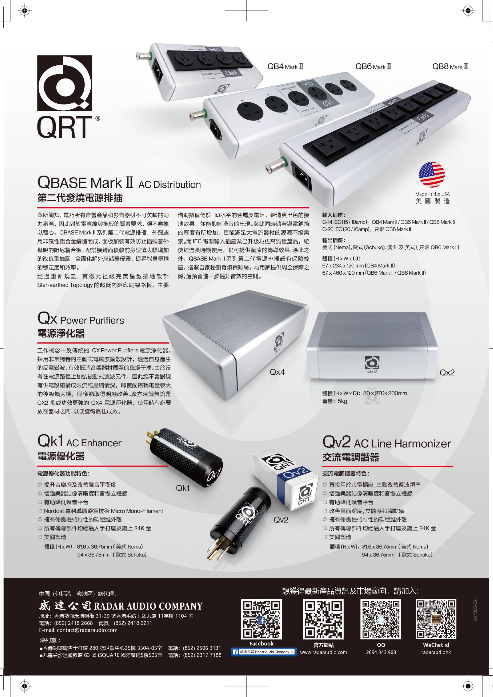 QRT_201803_02a-2 copy