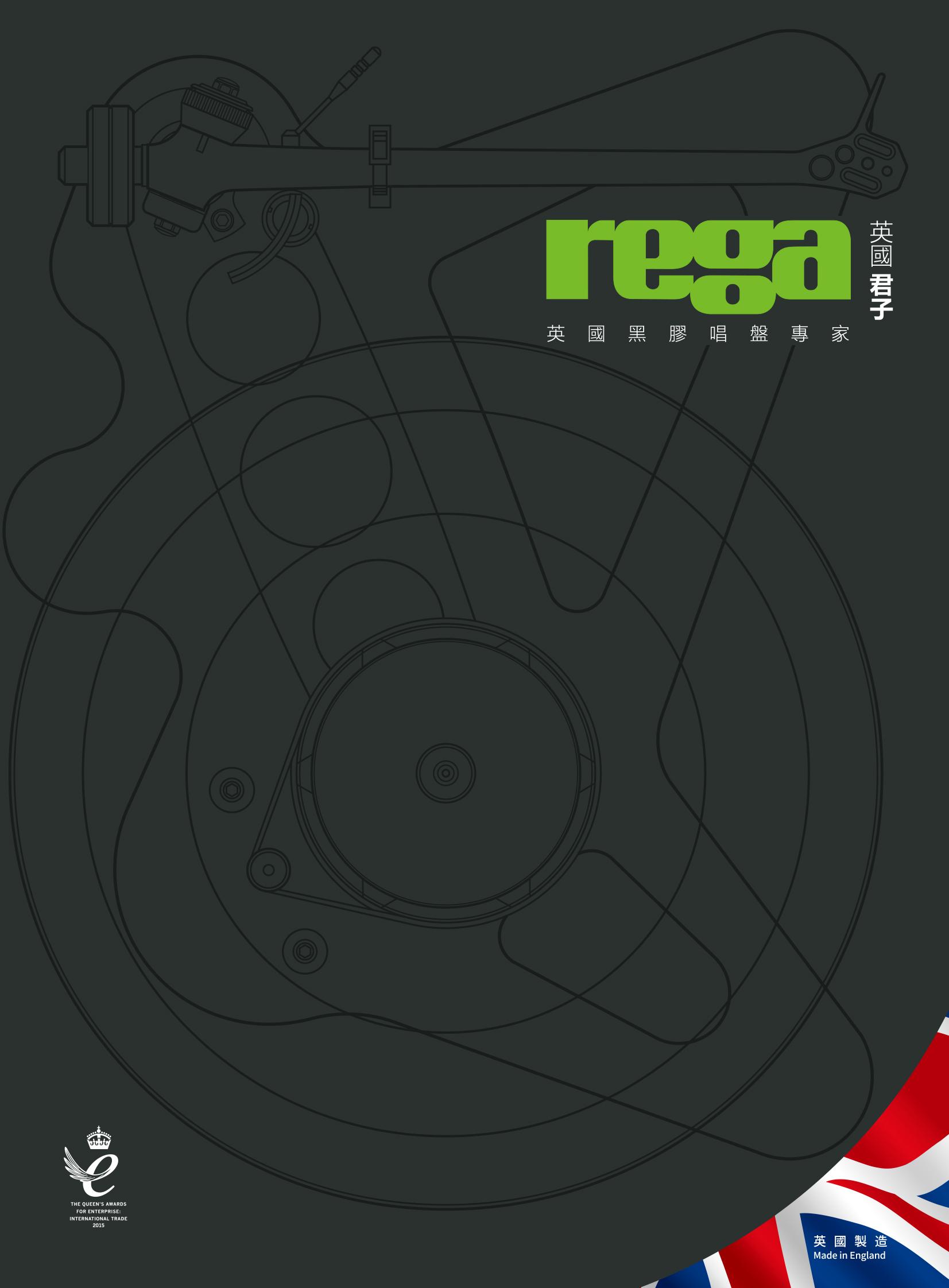 REGA product_2019.02_3