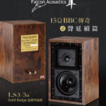 Falcon Acoustics_20210625_01-1a