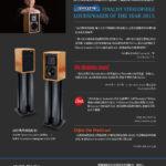 Falcon Acoustics_20210625_01-1d