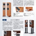 ProAc_202106-02_頁面_04