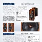 ProAc_202106-02_頁面_06