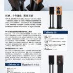 ProAc_202106-02_頁面_09