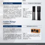 ProAc_202106-02_頁面_10