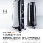 magico catalog 202106_頁面_04