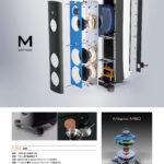 magico catalog 202106_頁面_09