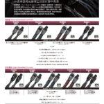 AudioQuest_202106-03_頁面_04