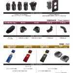 AudioQuest_202106-03_頁面_21