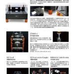 20211022_Vertere_001_頁面_14